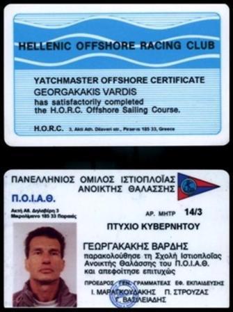 Greece Professional Vardis' Skipper In Cv